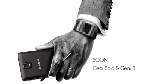 Gear Solo Gear 3